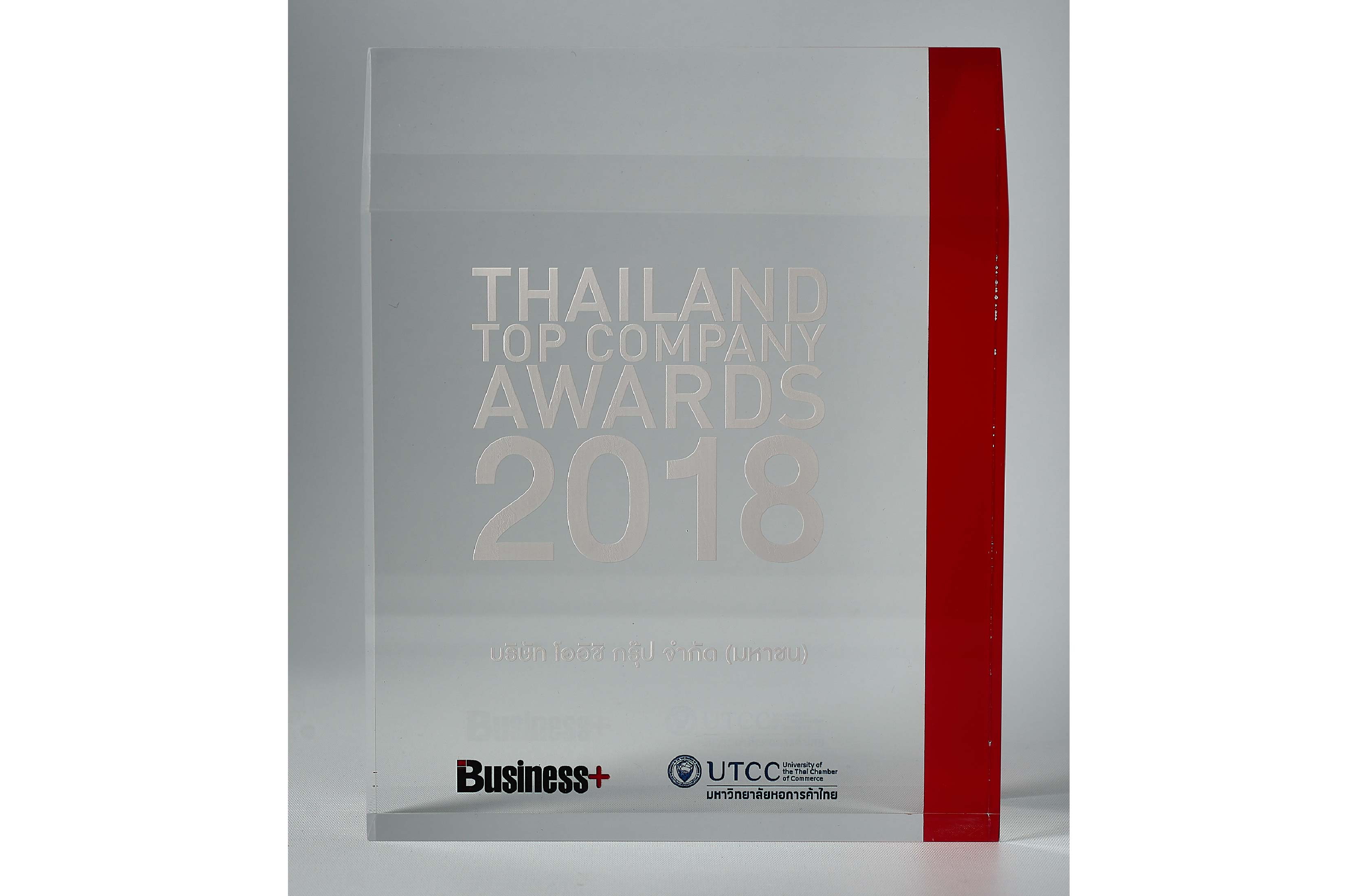 Thailand Top Company Awards 2018